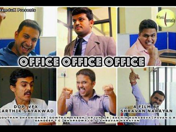 Namduk Team Presents Office Office Office New Comedy Short Film