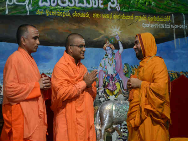 Raghaveshwara Seer 22nd day Gochaturmasa speech in Bengaluru