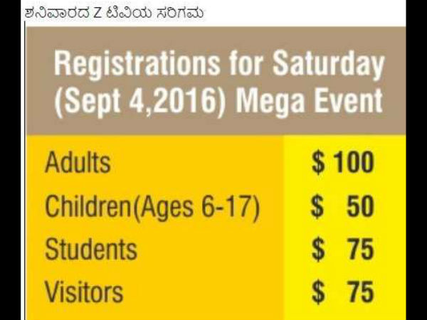One day registration : First time at AKKA Sammelan
