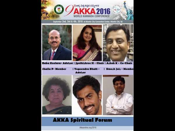 AKKA conference : Spiritual committee - Jyothi Honnavalli interview
