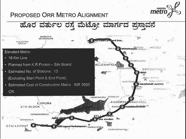 Suggest a Namma Metro route to the airport