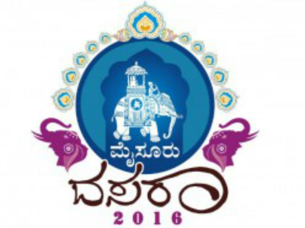 Dasara executive committee decided to cut down the expenses
