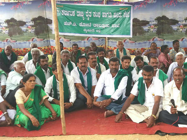 Farmers protest in H.D.Kote for Prime minister interference