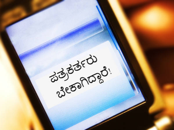 Vacancies for digital journalists in Oneindia Kannada and Filmibeat