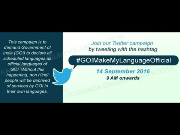 Kannada grahakara koota to trend #GOIMakeMyLanguageOfficial on Sept 14 Hindi Divas