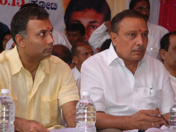 Portfolio allocated for new minister in Karnataka
