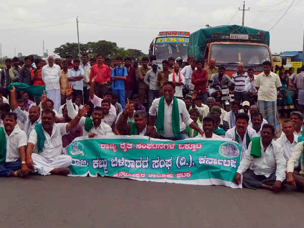 Farmers protest in T Narasipur