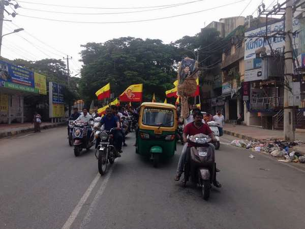 New generation protesters in Karnataka bandh