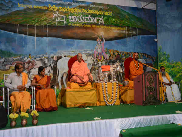 Ramachandrapura Math Raghaveshwara Seer Gochaturmasa speech on Sep 7