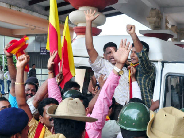 Rail rokho protest: Fifty arrested in Udupi