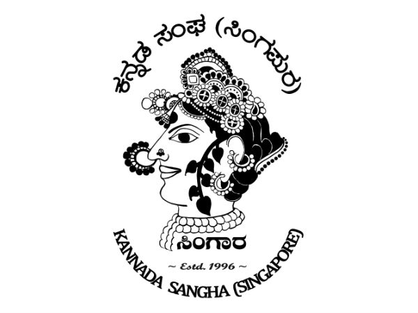 Kannada Short story and poetry competition from Sinchana