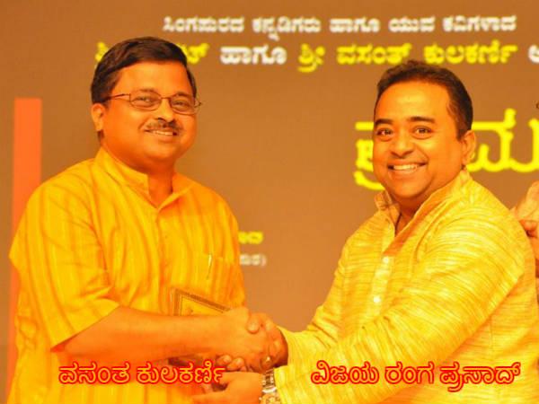 th Anniversary Of Kannada Sangha Singapore