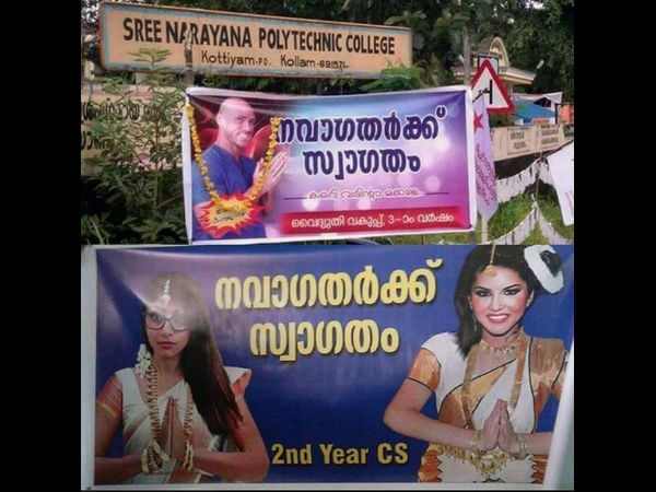 Freshers welcomed in Kerala by Sunny Leone