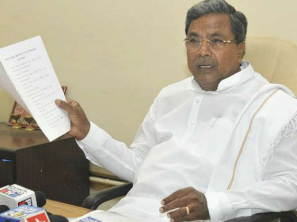 In two days will announce state board's president list: CM Siddaramaiah