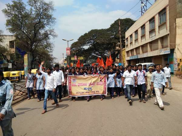ABVP protest against shivamogga girl rape