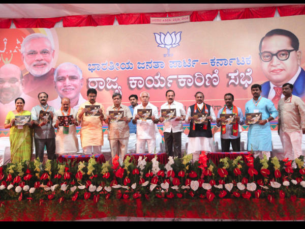 BJP executive meet Belagavi Major Resolutions