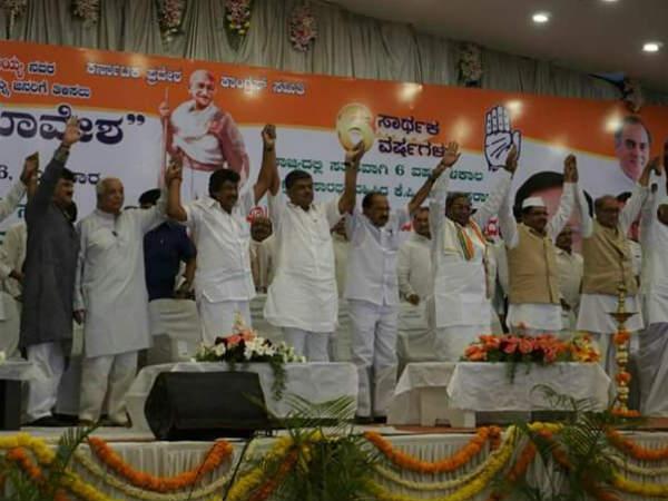 'ಸಾರ್ಥಕ ಸಮಾವೇಶ'ದಲ್ಲಿ ಬಿಜೆಪಿ ವಿರುದ್ಧ ಗುಡುಗಿದ ಕೈ ನಾಯಕರು