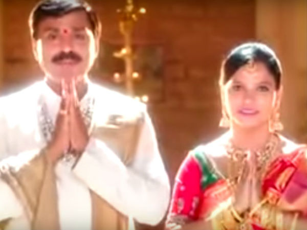 Watch : Gali Janardhan Reddy daughter Brahmani's wedding invitation