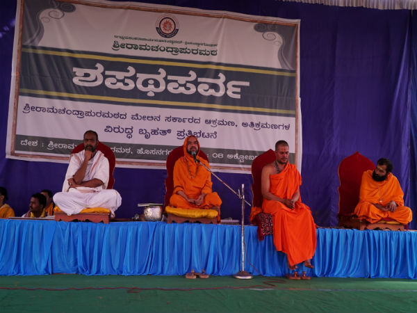 Shapathaparva programme: Raghaveshwara Seer called all Muth to be united