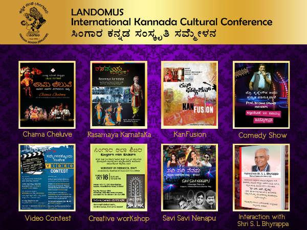 Karnataka Artists Gracing Singara Sammelana Singapore