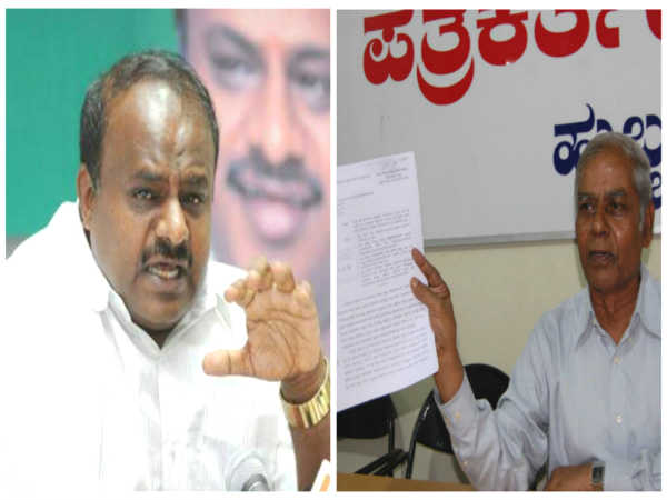 Govt. urged to recover 200 acres of public land in 'illegal possession' of Kumaraswamy and family