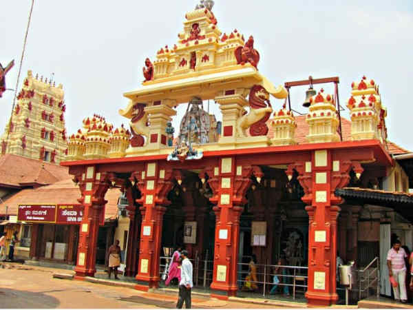 Udupi DC not given permission to Oct 23 programme