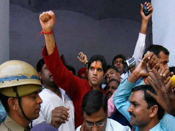 Varun Gandhi 'Honey Trapped', Leaked Defence Secrets: Letter To PMO