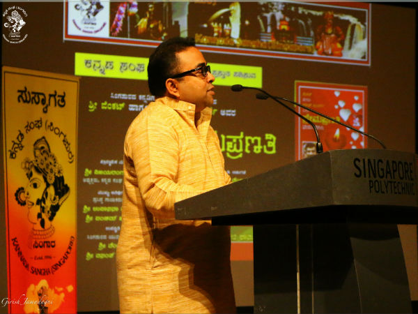 Welcome note by Singapore Kannada Sangha president