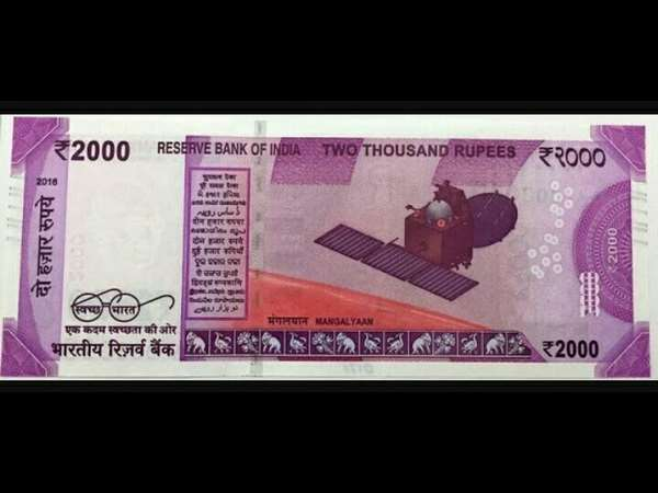 Why elephant, peacock printed in 2 thousand note?