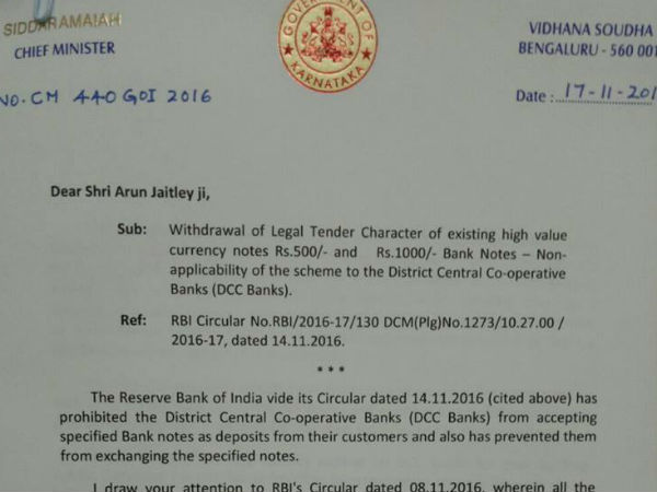 CM Siddaramaiah write's letter over demonetisation to center