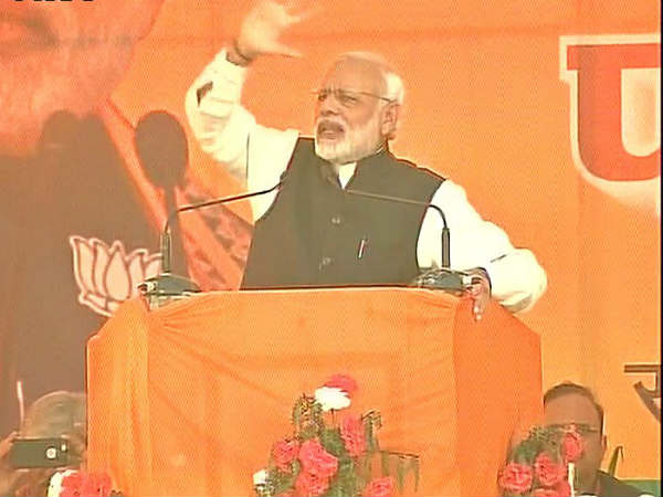 PM Narendra Modi Addresses A Public Gathering In Agra
