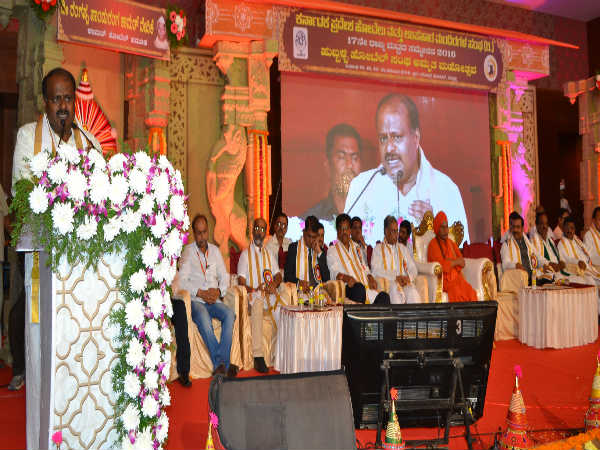 17th State conference of the Karnataka Pradesh Hotel and Restaurants Association in Hubballi