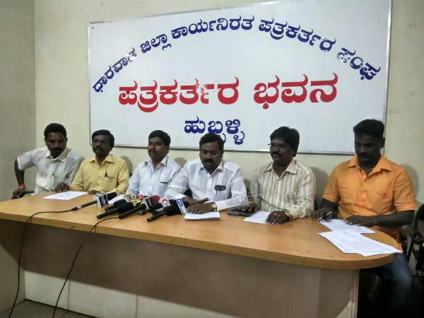 Madiga Community Condemned Mla Narendraswamy Anti Dalit Polies