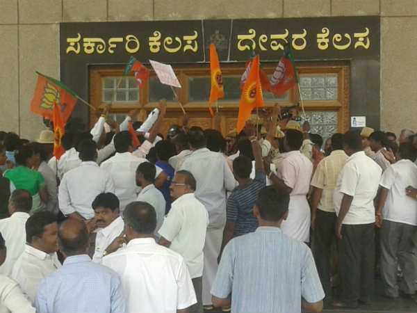 Anti Tippu protesters arrestes in Chamarajnagar