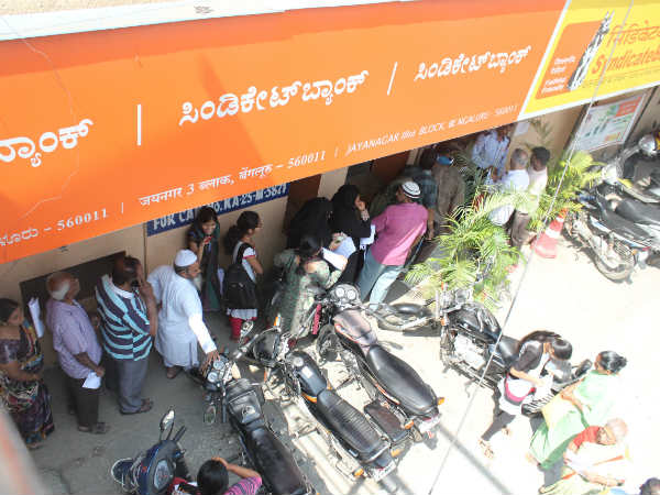 bank, ATM give the money only for 2000 rupee