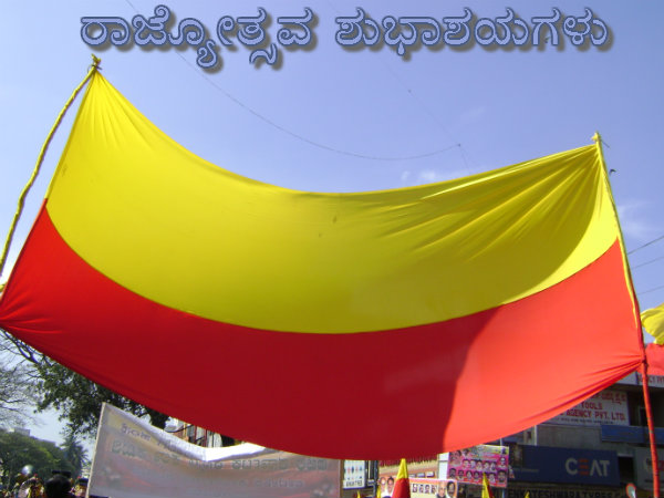 Siddaramaiah to announce Kannada flag as state flag