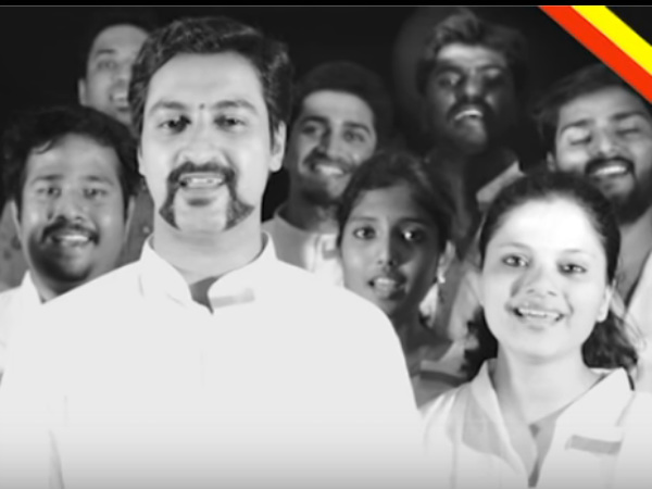 Karnataka State Anthem Kannada Naada Geethe Latest Version