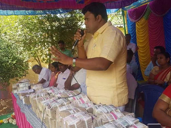 Kolar note exchange allegation: Complaint filed