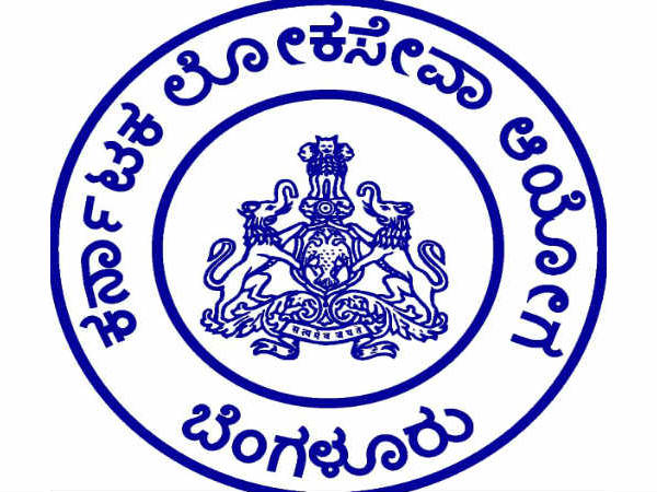 KPSC has extended the last date till November 24 for certain examinations paying fee