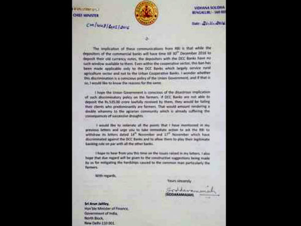 cm siddaramaiah again write a letter to finance minister