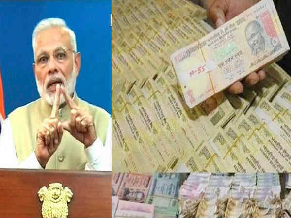 Huge amount deposited in Jan Dhan accounts following demonetisation announcement