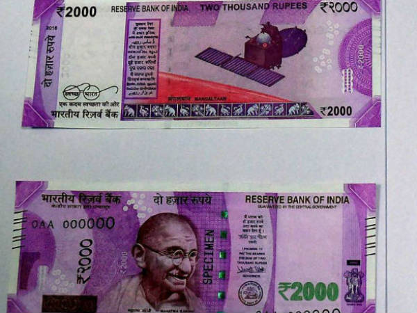 Two booked for circulating photocopy of Rs 2,000 note