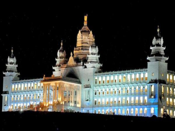Karnataka Assembly session to be held from November 21