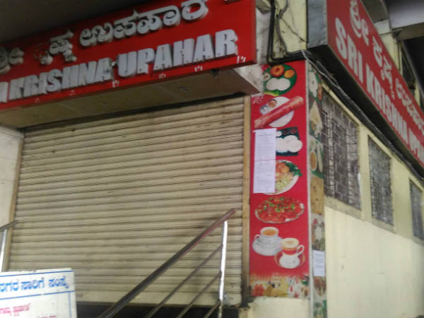 Shivajinagar bus stand hotel is closed in one month