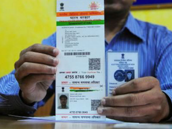 Digital India What Is Aadhaar Payment App How Does It Work