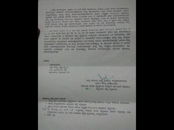 Health department sent the show cause notice for mysore vikram hospital
