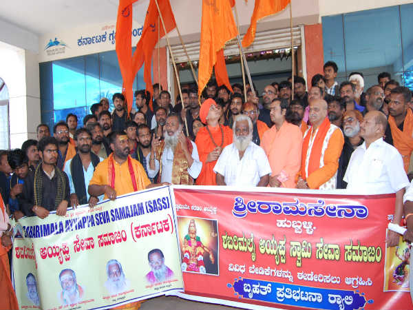 demanding karnataka state govenment provide a facility to Ayyappa Swamy devotees