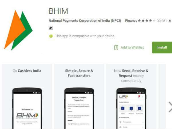 This is how to download the BHIM app on your phone