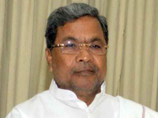 State Government will also ready to contribute for smart city: Siddaramaiah
