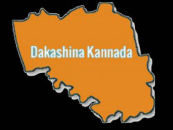 Puttur: Two feared drowned after boat capsizes in Kumaradhara river